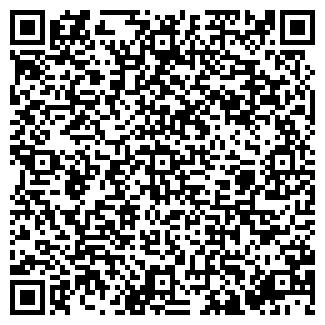 QR-код с контактной информацией организации КАДВИ