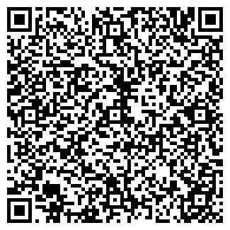 QR-код с контактной информацией организации ДЕЛЬТАКОМ, ООО