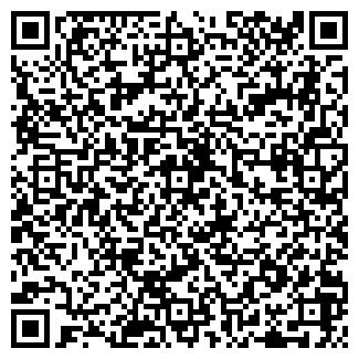 QR-код с контактной информацией организации ЛЕГМАШ, ЗАВОД