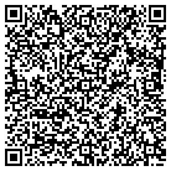 QR-код с контактной информацией организации ООО СТРОМРЕМОНТ
