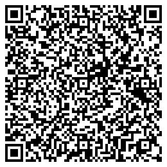 QR-код с контактной информацией организации ЗАО ЭЛМАТ-ПМ