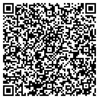 QR-код с контактной информацией организации ПАКЕТ, ООО