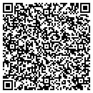 QR-код с контактной информацией организации ЭРГА НПФ