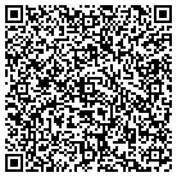 QR-код с контактной информацией организации НАУТИЛУС ЧУТП