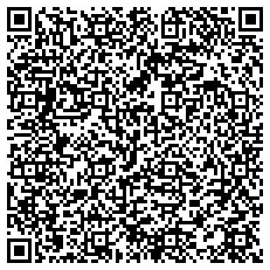 QR-код с контактной информацией организации ПУНКТ ТАМОЖЕННОГО ОФОРМЛЕНИЯ Г.БАРАНОВИЧИ-ФЕСТИВАЛЬНАЯ