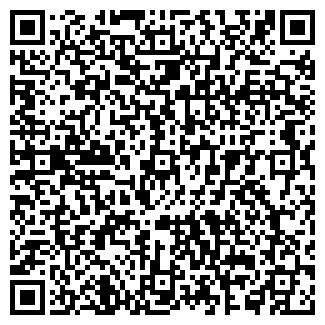 QR-код с контактной информацией организации ВЭЛИАНТ