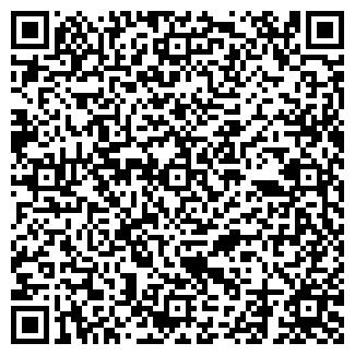 QR-код с контактной информацией организации КРАФТ