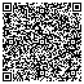 QR-код с контактной информацией организации ВОЛМА-ПЛЮС, ООО