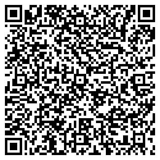 QR-код с контактной информацией организации СТРОЙ-ДИЗАЙН
