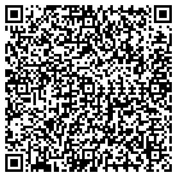 QR-код с контактной информацией организации ТЕРМИНАЛ-С, ООО