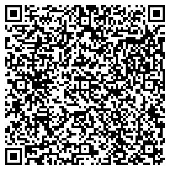 QR-код с контактной информацией организации АЗАРОВСКИЙ ЗАВОД СТЕНОВЫХ МАТЕРИАЛОВ
