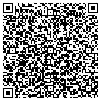 QR-код с контактной информацией организации ОЛЬГОВСКИЙ КИРПИЧНЫЙ ЗАВОД