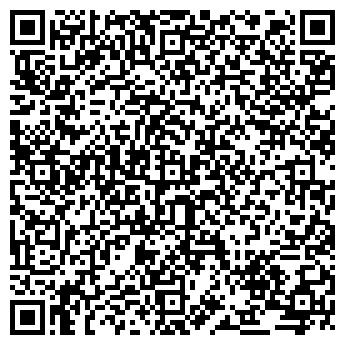 QR-код с контактной информацией организации ГОСТИНИЦА КОМСОМОЛЬСКАЯ