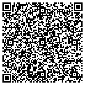 QR-код с контактной информацией организации ООО ФОЛИАНТ, РПА