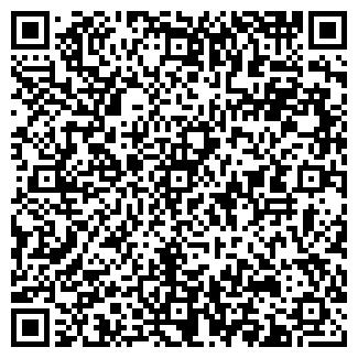 QR-код с контактной информацией организации ООО ЮСТИНИАН