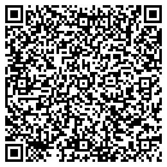 QR-код с контактной информацией организации ООО ЛАКИ-ХОЛДИНГ