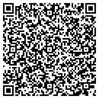 QR-код с контактной информацией организации ОПЫТ ООО