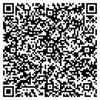 QR-код с контактной информацией организации КАИС-КОНСАЛТ, ООО