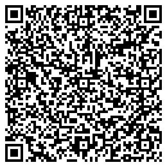 QR-код с контактной информацией организации ЭЛИКОР ГРУППА