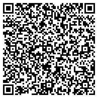 QR-код с контактной информацией организации КОМИЛЬФО СТИЛЬ