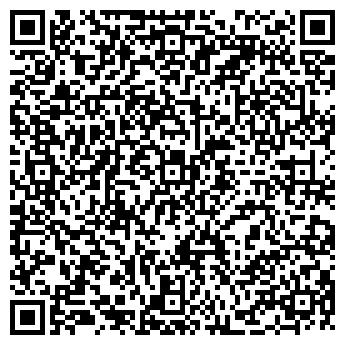 QR-код с контактной информацией организации САНАТОРИЙ-ПРОФИЛАКТОРИЙ