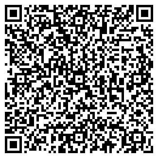 QR-код с контактной информацией организации АМТИС, АОЗТ