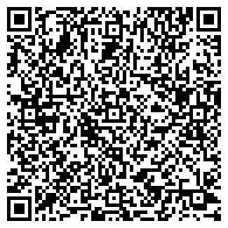 QR-код с контактной информацией организации НЕРОН, ТОО