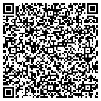 QR-код с контактной информацией организации ООО РЕМТРАНСУСЛУГИ