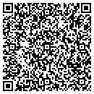 QR-код с контактной информацией организации СЕРВИС ХОЛОД