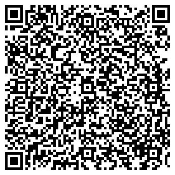 QR-код с контактной информацией организации ТРЕЙД-ЛАЙН, ООО