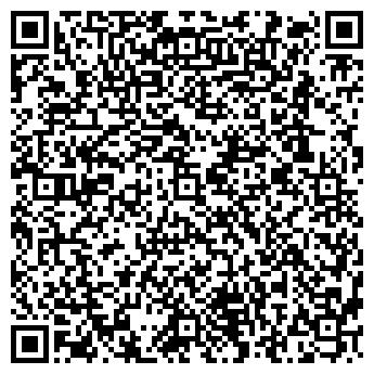 QR-код с контактной информацией организации ООО КРЕДО-КОНСУЛЬТАНТ