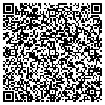 QR-код с контактной информацией организации ТЕЛЕКОМПАНИЯ ИНТЕКС УП