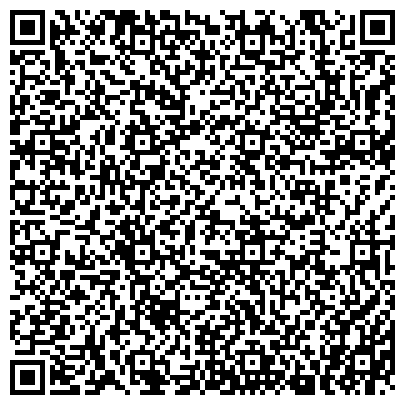 QR-код с контактной информацией организации ЦЕХ ПО ИЗГОТОВЛЕНИЮ И РЕМОНТУ НЕСТАНДАРТНОГО ОБОРУДОВАНИЯ ФИЛИАЛ