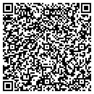 QR-код с контактной информацией организации ТАКСИ-УДАЧА