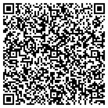 QR-код с контактной информацией организации ДЕТСКИЙ САД № 1650