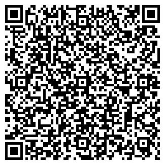 QR-код с контактной информацией организации ЖАСО, ТОО