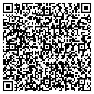 QR-код с контактной информацией организации № 7 АЗС