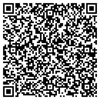 QR-код с контактной информацией организации № 71 АЗС