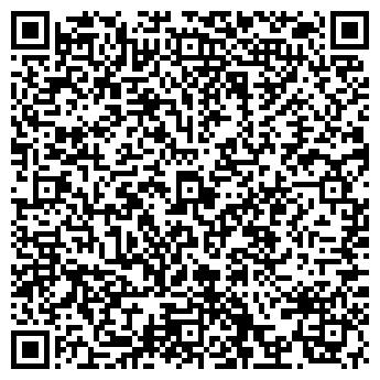 QR-код с контактной информацией организации КАЛУЖСКИЙ АГРАРНЫЙ КОЛЛЕДЖ