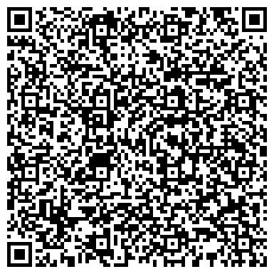 QR-код с контактной информацией организации КАЛЯЗИНСКОЕ МНОГООТРАСЛЕВОЕ ПРЕДПРИЯТИЕ КОММУНАЛЬНОГО ХОЗЯЙСТВА