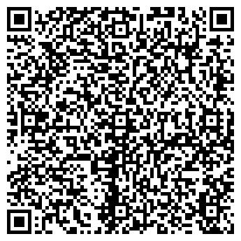 QR-код с контактной информацией организации КАЛЯЗИНКОММУНЭНЕРГО ПРЕДПРИЯТИЕ