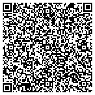 QR-код с контактной информацией организации КАЛЯЗИНСКАЯ ЦЕНТРАЛЬНАЯ РАЙОННАЯ БОЛЬНИЦА