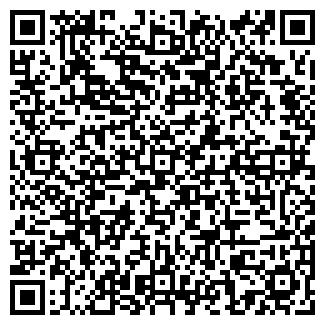 QR-код с контактной информацией организации КАРПЕНКОВСКОЕ, ТОО