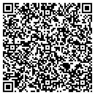 QR-код с контактной информацией организации № 10 АПТЕКА