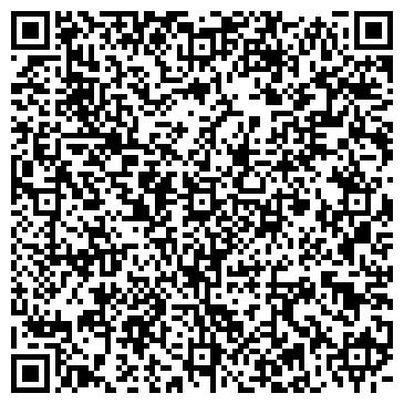 QR-код с контактной информацией организации ПРИОКСКИЙ ЖИЛИЩНО-ЭКСПЛУАТАЦИОННЫЙ УЧАСТОК, МУП