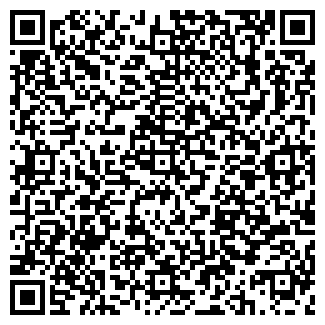 QR-код с контактной информацией организации АЛМАЗ ЧПТУП