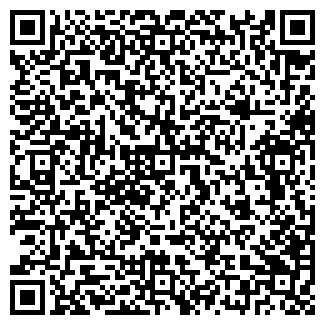 QR-код с контактной информацией организации ШАХТА ЛЬВОВСКАЯ