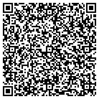 QR-код с контактной информацией организации КИМОВСКИЙ РАДИОЭЛЕКТРОМЕХАНИЧЕСКИЙ ЗАВОД