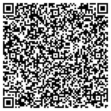 QR-код с контактной информацией организации КИМОВСКАЯ ЦЕНТРАЛЬНАЯ РАЙОННАЯ БОЛЬНИЦА