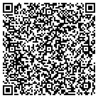 QR-код с контактной информацией организации ДЕТСКИЙ САД № 1751